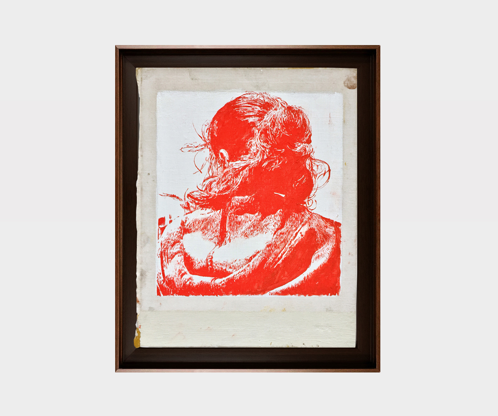 Comrade Red - Ian Tweedy